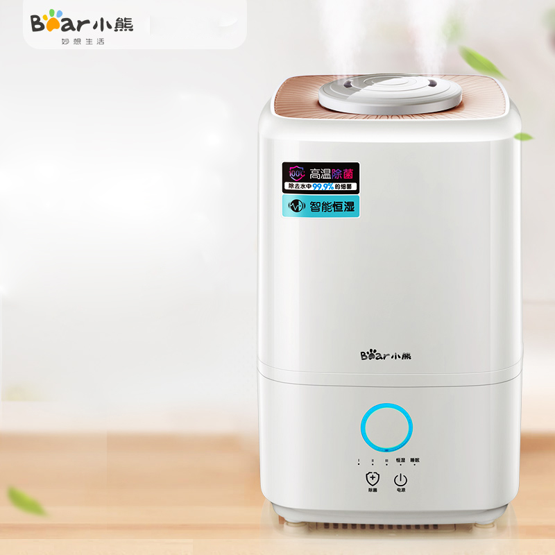 Bear JSQ-F40C1 Humidifier Home Pregnant Women Bedroom Filter High Capacity High Temperature Sterilization Office Sleep Mode bear jsq a40y1 увлажнитель 4л