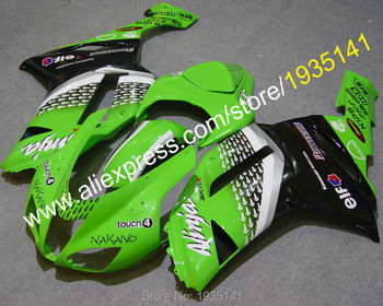 For Kawasaki ZX 6R fashion Plastic fairing 07 08 ZX-6R 636 Ninja ZX636 Cowling body ZX6R 2007 2008 (Injection molding)