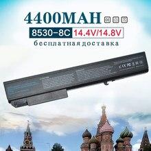 14.4V For hp battery EliteBook 8530p 8530w 8540p 8540w 8730p 8730w 8740w 484788-001 HSTNN-LB60 HSTNN-OB60 HSTNN-XB60 KU533AA