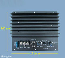 LH12V thermal power amplifier car subwoofer power amplifier board finished bass sound conversion