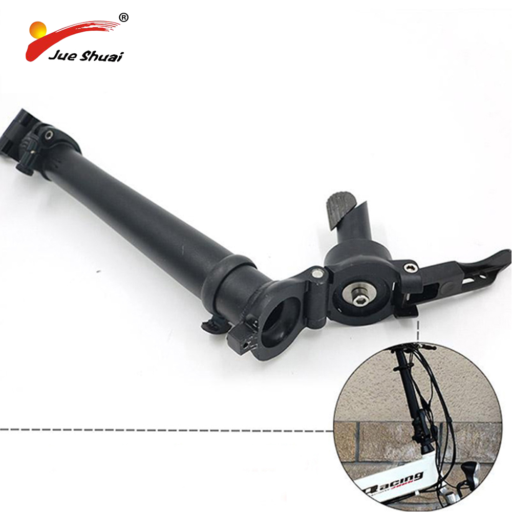 цена New Arrival Luxury Multifunction Folding Bike Handlebar Stem Folding and Adjustable Quick Release Carbon Stem Bicicleta Parts