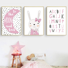 Cartoon To The Moon and Back Canvas Art Posters Nursery Prints Wall Picture Alphabet Bunny Painting Girls Bedroom Decoration