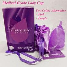 vaginal period cup copa mestrual reusable Pads coletor menstrual de silicona medica cups