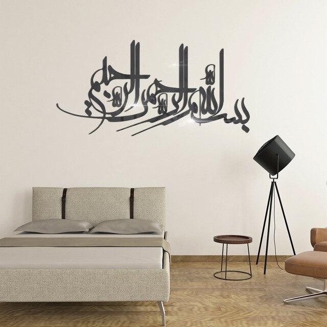 Muslim Islamic Eid al-Fitr Acrylic mirror 3D golden sliver self-adhesive wall sticker Bedroom living room decorative painting 5