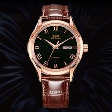 2016 Hot Sale 1PC Men's Hcandice Fashion Leather Band Mechanical Watch Wrist Watches Good-looking JUN 8