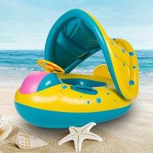 Gonflable bébé natation anneau siège cercle réglable parasol piscine flotte chaise de bain matelas deau lit de plage pour enfants