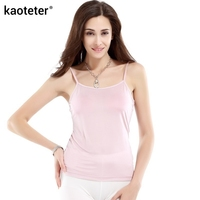 2015 06 New Thin Lady 100 Silk All Match Knitted Silk Vest In A Slim Backing