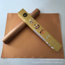 10Pcs BBQ Grill Mat Copper Non-stick Barbecue Baking Liners Reusable Cooking Sheets PTFE Bakeware Sheet Easy Clean 2019 Hot