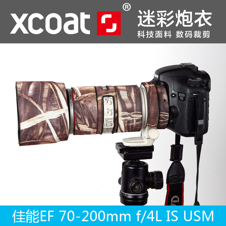 Camera Lens Coat Camouflage 70 200 f 4L IS USM Lens For Canon lens protective case