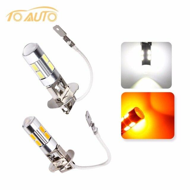 Лампочки для авто противотуманные лампочки