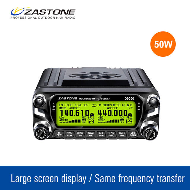 Zastone D9000 Ham Radio transceiver 512 Channels Ham Radio 50W 136-174MHz  400-520MHz Car Walkie Talkie Mobile Radio Communicator