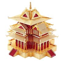 DIY Mini 3D Metallic Nano Puzzle Chinese Ancient Architecture The Watchtower Of Forbidden City Building Adult Kid Toys