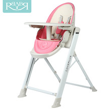 Plastic Chair for babies A Chair For Infant Feeding Adjustable Multifunction Foldable Baby Seat Kids Dining Highchair Covers(China)