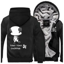 One Piece Thick Jacket Hoodies (4 Designs)