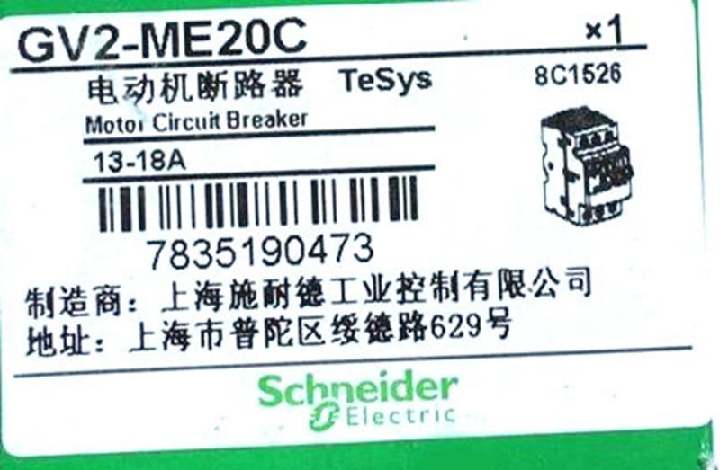 где купить New GV2ME20C 13-18A Motor Ciruit Breaker дешево
