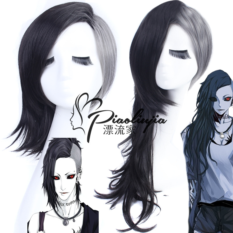 2019 HOT jp anime Tokyo Ghoul Uta Wig Cosplay Fashion men and women high - temperature silk wigs long curly hair