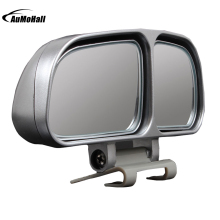 1 Pair Auto Wide Angle Rear Mirrors Side RearView Car Universal Blind Spot Square Mirror of 2 Colors