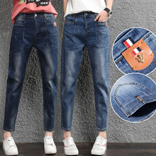 stretch womens jeans fashion Loose cotton high waisted jeans denim harem pants Ankle-Length Pants