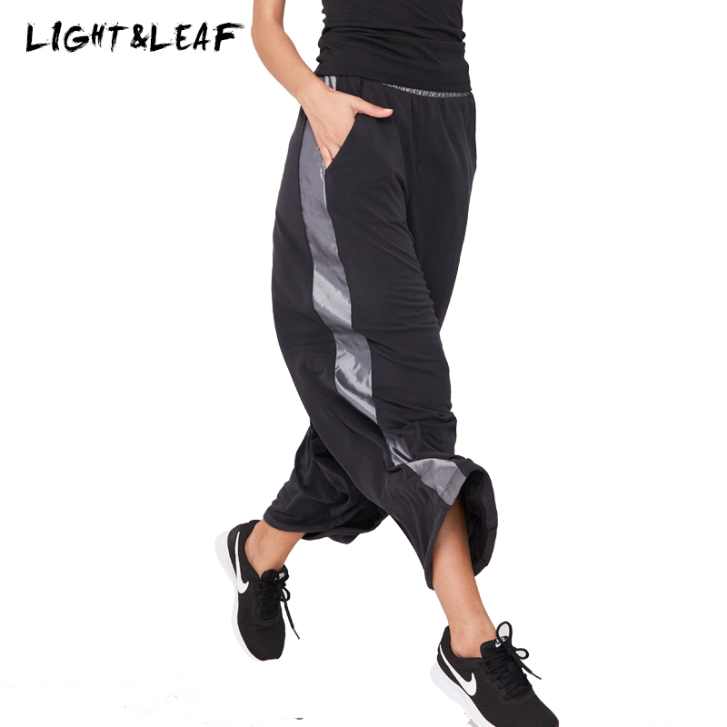light&leaf Women workout pants fashion women casual modal gyms wide leg long loose brand quality for girls