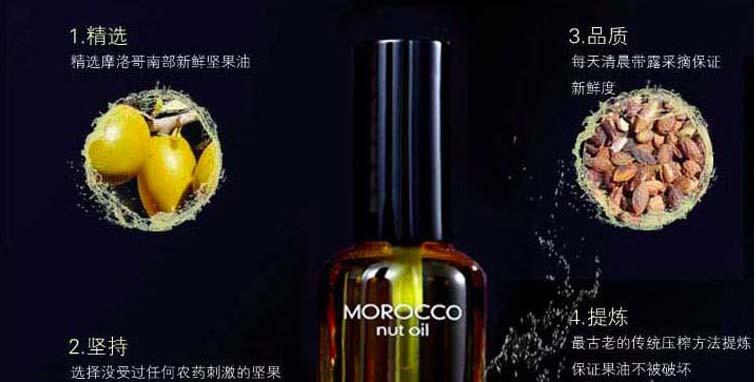 New 100% pure keratin moroccan argan coconut oil essential oils hair mask repair damage Frizz Hair Care treatment 50ml bottle 13