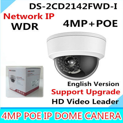 Wholesale Original International Version DS-2CD2142FWD-I replace DS-2CD3145F-IS and DS-2CD3145F-I 4MP Dome Network IP Camera point systems migration policy and international students flow