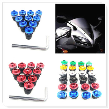 Motorcycle 10PCS COLOR Windscreen Windshield Bolts Screws for BMW C600Sport C650Sport C650GT F650GS F700GS F800GS AdventuRe image