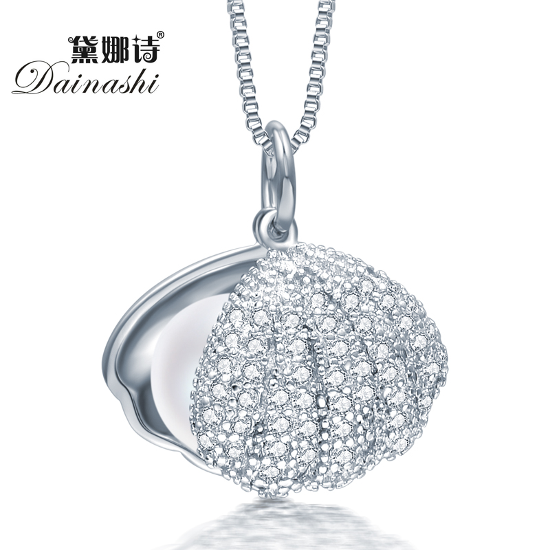 new arrival women shell shape with AAAA bright 925 sterling silver 7-8mm real natural pearl pendant