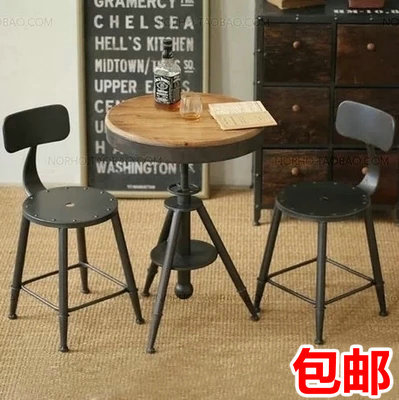 American Wood To Do The Old Wrought Iron Tables And Chairs Cafe