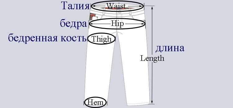 waterproof men pants_size