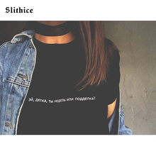 Slithice New Summer Women's T-shirt Cotton Shirts Tees Casual Short Sleeve Russian Inscrtiption Letter Print female T-shirt