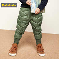Balabala Todder Boy Quilted Down Pants Chinon Lined Kids Boy Pull-on Pants Down Filling with Pocket Ribbed Waistband and Hem