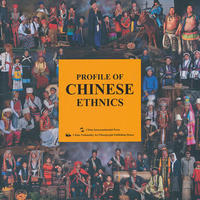 Profile of Chinese Ethnics Paper Book Keep on Lifelong learning as long as you live knowledge is priceless and no border 226