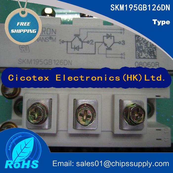SKM195GB126DN модуль IGBT