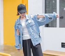 [GUTU] 2017 Korea Personality BF Beggar Denim Jacket Was Thin Casual Loose Holes Casual Summer Women WTH0305