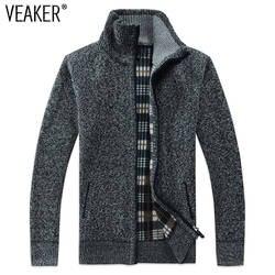 2018 осень-зима Для мужчин's свитер искусственный мех шерстяной свитер куртки Для мужчин молния вязаный толстый слой Повседневное трикотаж