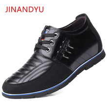 Brand Man Shoes Genuine Leather Height Increase Elevator Men Casual spring Autumn Business Oxfords
