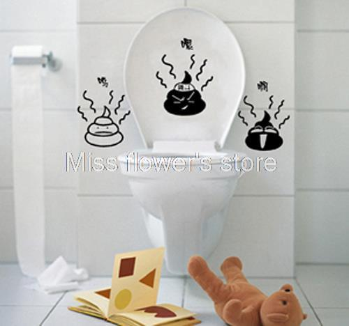 3 PCS Of Black Struggle Poo Solid Color Super Cute Removable Waterproof Toilet Stickers Wall Stickers Decor