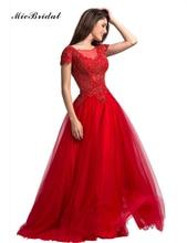 Wholesale evening gowns designer