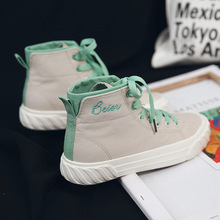 Canvas shoes female high help students Korean version 2019 spring wild Harajuku ulzzang new small white shoes. street beat white shoes female 2018 new spring wild korean students harajuku style ulzzang hemp leaf canvas shoes