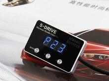 Contrôleur électronique de l'accélérateur Forte Booster Pédale commandant Sprint booster pour sport de course de voiture rapide vitesse augmenter la puissance