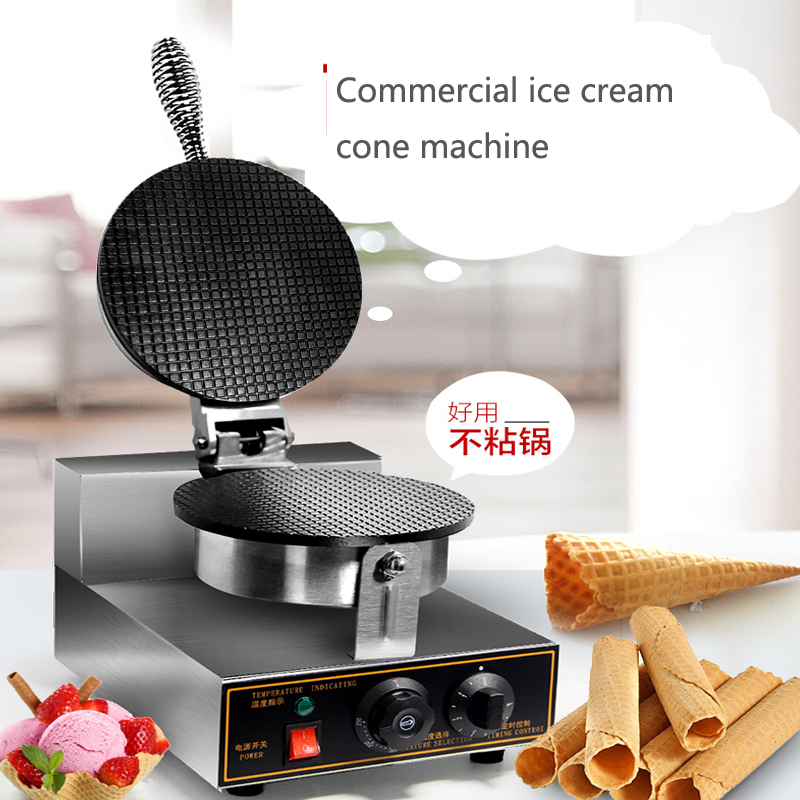 Free Shipping Commercial Sweet Snack Ice Cream Waffle Cone Maker Non Stick Waffle Cones Bowls Maker Waffle Iron Cone Machine