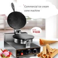 Frete grátis comercial doce lanche ice cream waffle cone maker não vara waffle cones tigelas fabricante waffle ferro cone máquina