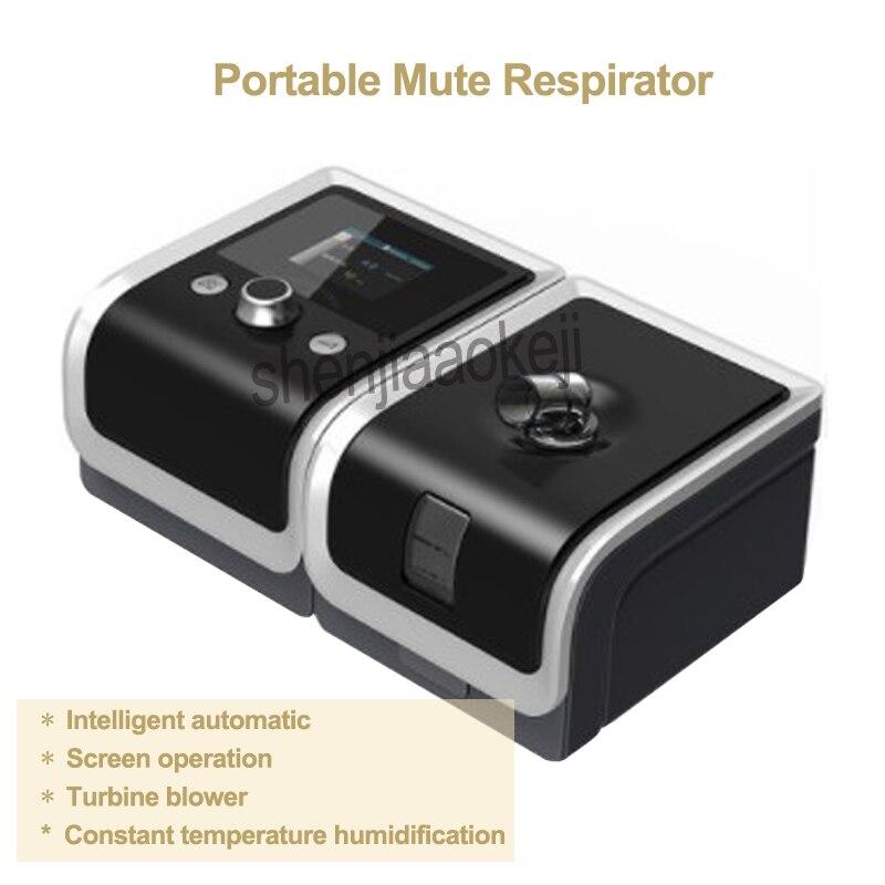 Немой спальный против храпа респиратор лучший сон храп решение бытовой устройство для сдппд Портативный тихий респиратор увлажнитель