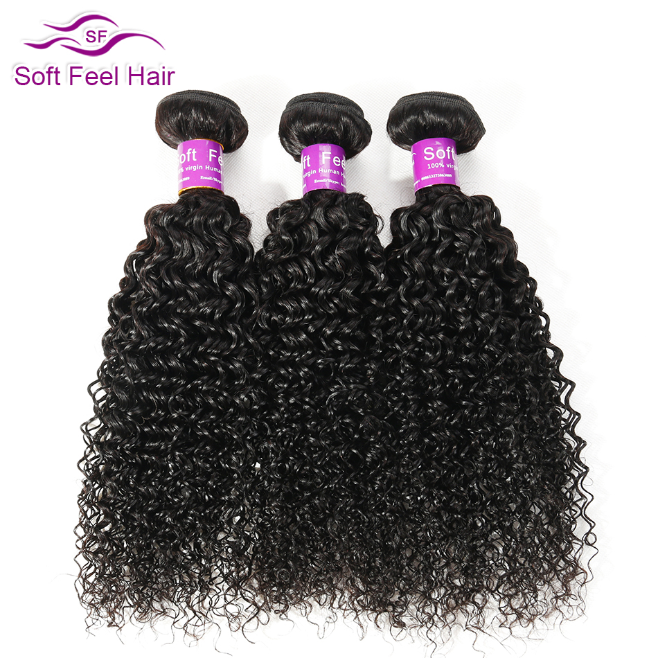 Soft Feel Hair Peruvian Kinky Curly Hair Bundles Curly Weave Human Hair 3 Bundles Remy Hair Extensions Natural Color 3 Pcs/Lot