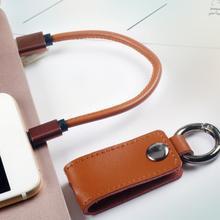 Ключ кожаный кабель для передачи данных Применимо для Apple iPhone Android портативный подарок
