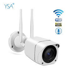 1080P HD Wireless Home Security Camera Outdoor Waterproof Bullet WiFi IP Camera IMX307 IR Night Vision Surveillance Cam daytech wireless outdoor ip camera wifi surveillance camera hd 960p waterproof ir bullet night vision two way audio dt h03