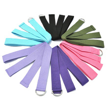 Yoga Accessories, Cotton Yoga Stretching Belts Pilates Fitness Webbing Strap Waist Leg Exercise Gym Rope