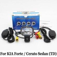 Автомобильная Камера Заднего вида Для KIA Forte/Cerato Седан (ТД)/RCA AUX Проводной Или Беспроводной/HD CCD Ночного Видения Автостоянка Камеры