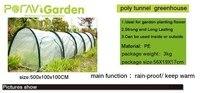 Складной парниковых выбросов парниковых DIM номер парниковых Садово огородный инвентарь балкон растения необходимые Туннель Теплиц