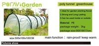Folding greenhouse greenhouse dim room The greenhouse gardening supplies The balcony plants necessary tunnel greenhouses